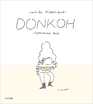 donkoh_book
