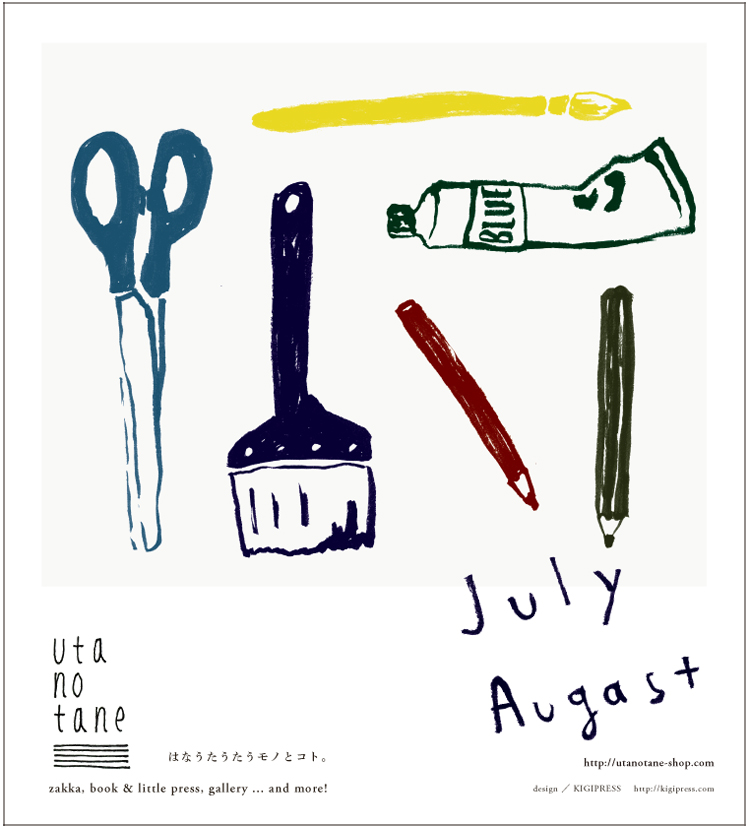 july_august