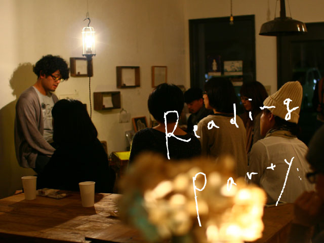 readingparty